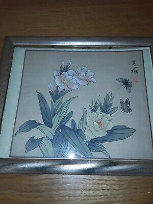 Chinese painting on silk signed