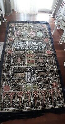 Embroidery Copper Thread Kaabah  Textile Fragment (custom made) Door Of Mosque