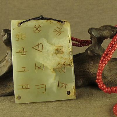 CARVED CHINESE ANTIQUE JADE WITH WORDS PaiZi PENDANT NECKLACE