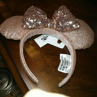 Disney Parks Minnie Mouse Ears Headband Briar Rose Gold New With Tags