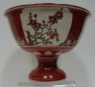 #mno201 ANTIQUE 19th JAPANESE RED GOLD MEIJI KUTANI LARGE FOOTED BOWL, Aka-e