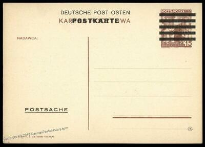 German WWII Occupied GGov Poland Cover Stamp Purchase Instructions 79282