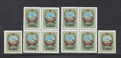 Mongolia 2144A Mnh Coat Of Arms, Horse, Rider, Surcharged **lot Of 10**cv $75**