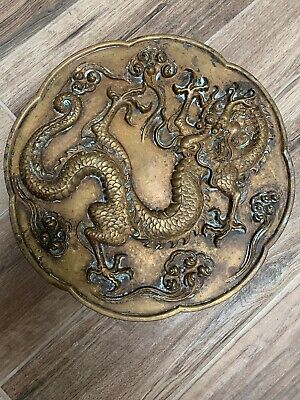 Antique Chinese Bronze Ancient Dynasty Dragon Door Mounted Plate Embossed