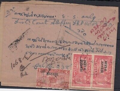 India Travancore c1948 Service cover with slip on reverse - District Judge