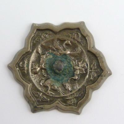 Rare Chinese Silvered Bronze Hexafoil Miniature Mirror, Tang Dynasty