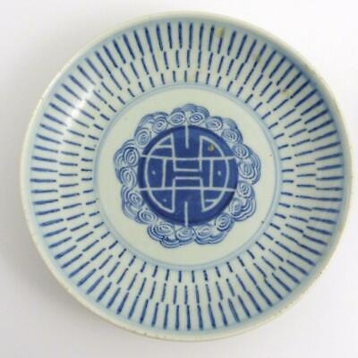19Th Century Chinese Blue & White Porcelain Diana Shipwreck Saucer Dish