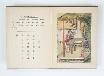 Fine antique Chinese concertina book - The Story of Silk - hand painted