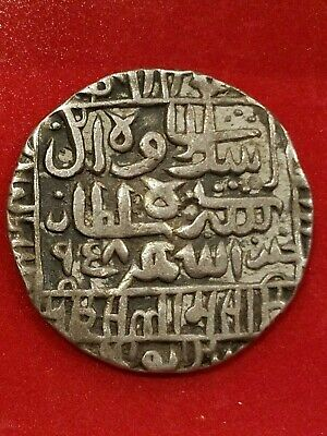 Scarce 1477- Star of David  Huge Silver Rupee of Islam Shah Suri AD 1545-1552 A8