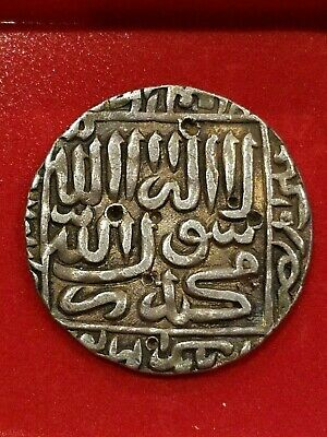 Scarce 1477- Star of David  Huge Silver Rupee of Islam Shah Suri AD 1545-1552 A5