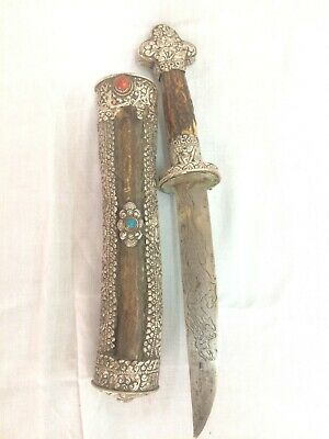 Jambiya Dagger Dragon Knife Khanjar Islamic arabic Sword Silver 16th  VERY RARE