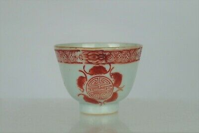Beautiful Antique Chinese Handpainted Porcelain Cup - with mark