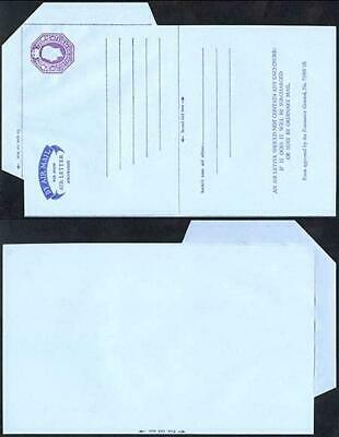 ASP124 KGVI 6d Purple Stamped to Order Air Mail Letter Sheet Format B Mint
