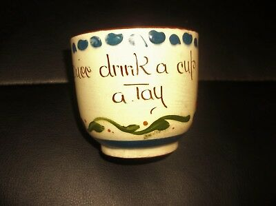 Bideford Pottery Off White Creamer / Milk Jug Stunning L@@k High Quality Goods Motto Ware