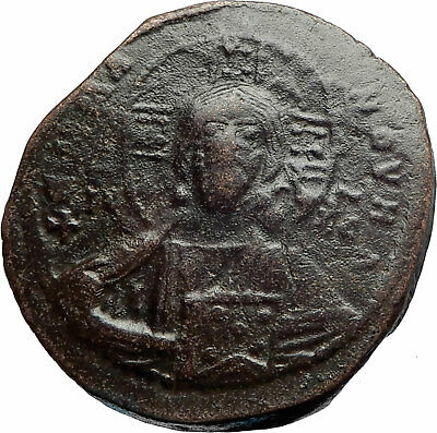 JESUS CHRIST Class A2 Anonymous Ancient 976AD Byzantine Follis Coin i77437