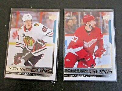 Bargain bin! Any hockey listing $1 each - note: POOR Condition only - sold AS IS