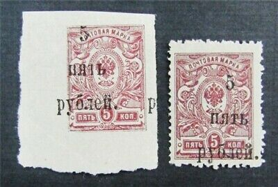 LOT OF RUSSIA Old Stamps Used/MH - $2 25 | PicClick