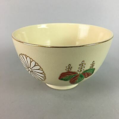 Japanese Tea Ceremony Bowl Ceramic Matcha Kyo ware Chawan Vtg Pottery GTB500