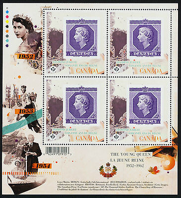 Canada 2513i MNH Queen Elizabeth II Diamond Jubilee, Stamp on Stamp
