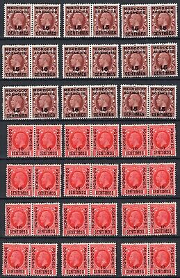 Lot Morocco Agencies, OVER 96% MNH, combine shipping 44