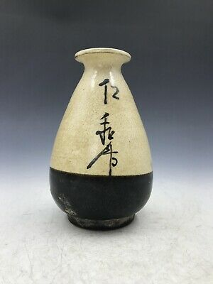 Chinese antique ceramic vases write.    c44