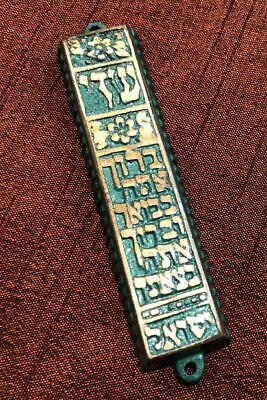Antique Brass And Green Enamel Vintage Mezuzah Case With Free Scroll