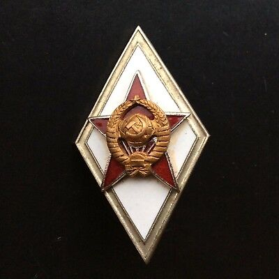 Russian military Academy graduate badge 1960s Insigne militaire russe brevet