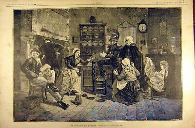 Original Old Antique Print 1884 Painting Toilette Pompier Guille French 19th