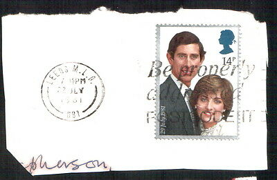 """POSTAGE STAMP : GREAT BRITAIN : """" CHARLES & DIANA """" 29 JULY 1981 - 14 pence"""