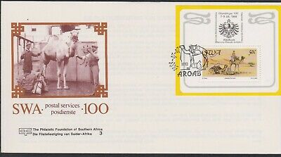 SWA SOUTH WEST AFRICA 1988 Centenary of Postal Service Sheet SG 498 FDC CAMELS