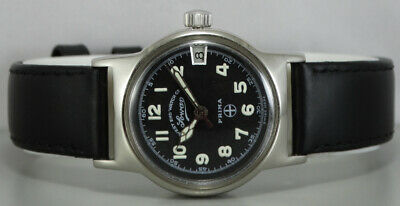 Vintage West End Jawan Winding Swiss Made Wrist Watch R473 Old used antique