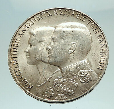 1964 GREECE Marriage Constantine and Anne-Marie Silver 30 Drachmai Coin i76975