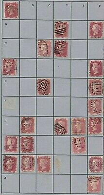 SG43 Penny Red Plate 165 Victorian GB Stamp