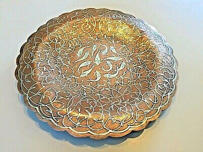 "8 3/4"" Old COPPER SILVER  Fish Design Tray Plate Damascus Syria Islamic Art Juda"