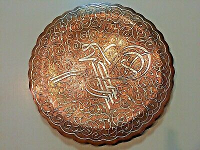 "12 3/4"" Old COPPER SILVER Cairoware Tray Plate Damascus Syria Islamic Art Judaic"
