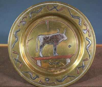 Antique Ox/Cow Mamluk Cairoware Sterling Silver Brass Dish Tray Egyptian Revival