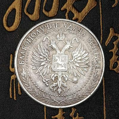 Well-being Good Luck благополучие удача ьезенпе Iron Commemorative Coins