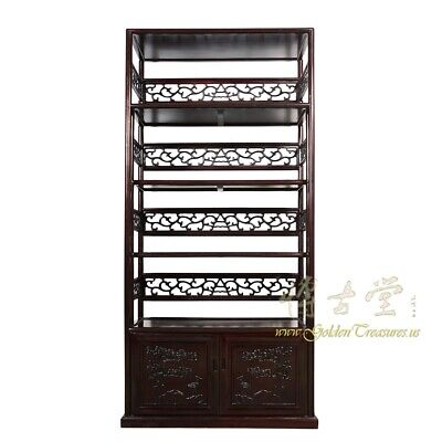 Vintage Chinese Hand Carved Rosewood Book Shelf/Display Cabinet