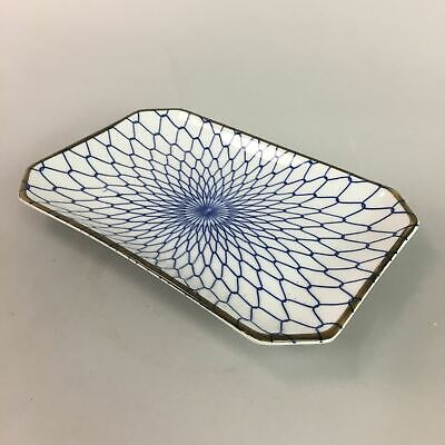 Japanese Sometsuke Porcelain Plate Rectangular Vtg Blue White Net Pattern PT569