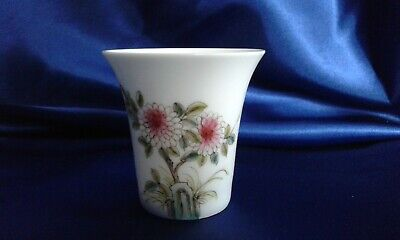 Chinese Famille Rose Wine Cup Porcelain Flowers Mark 20th Century