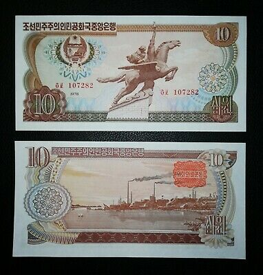 🇰🇵North Korea 10 Won 1978 Unc Dprk Corea Del Nord Fds