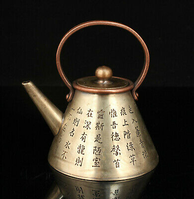 Chinese Collectible Old Hand-Carved Exquisite Retro White Copper Teapot