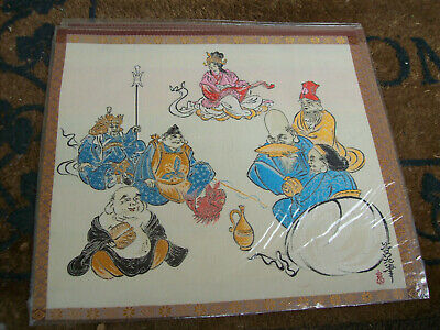 """Vintage Signed Asian Japanese Rice Paper Fabric Art Picture  10 1/2"""" X 11 1/2"""""""