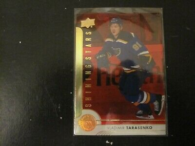 Any hockey card listing $1 to $10 - includes: Rookies, autos, jerseys & inserts