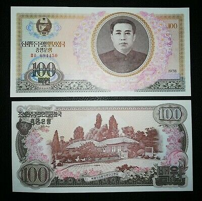 🇰🇵North Korea 100 Won 1978 Unc Dprk Corea Del Nord Fds