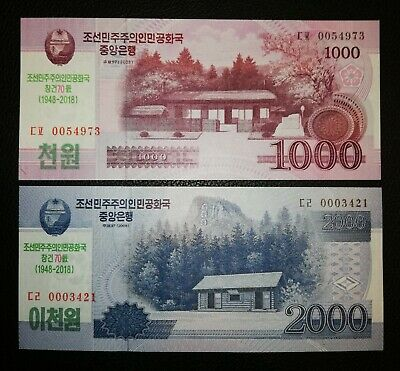 🇰🇵NORTH KOREA DPRK 2000+1000 ANNIVERSARY 70th WON UNC FDS