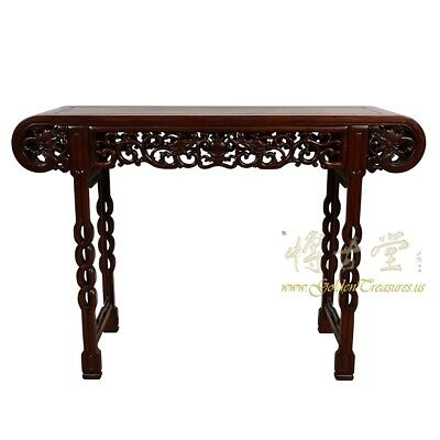 Antique Chinese Carved Rosewood Altar Table/Entry Console