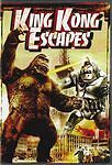 King Kong Escapes DVD Like New
