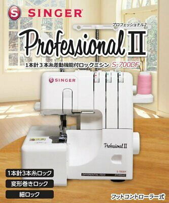 SINGER Professional2 Lock Sewing Machine Foot Controller S-700DF West Nippon Co.