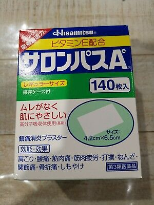 NEW Hisamitsu SALONPAS 140 sheets Pain Relief Patch